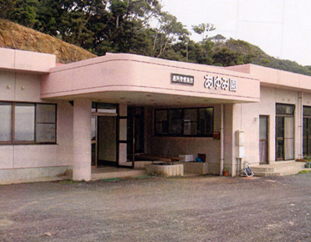 ayumisono1