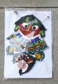 バラモン(小・紙) 450円