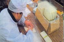 素麺製品詰め作業
