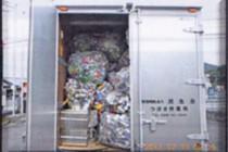 リサイクル回収