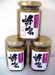 日本みつばち蜜