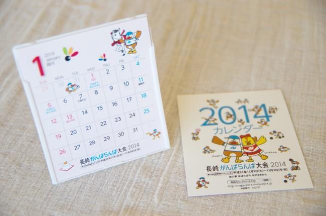 20140204-center-17_1000