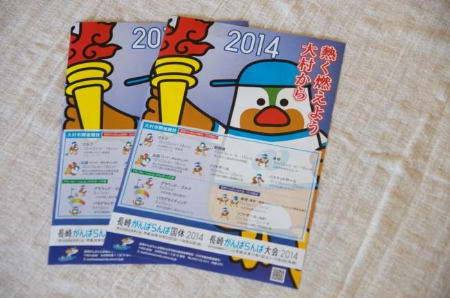 20140204-center-20_1000